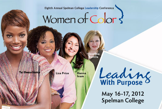 Photo Credit: Spelman College