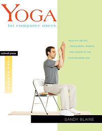 yoga_computers_200
